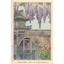 Kawase Hasui: Kameido Shrine - Japanese Art Open Database
