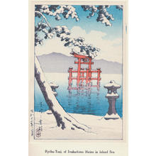 Kawase Hasui: Ryobu Torii of Itsukushima Shrine - Japanese Art Open Database