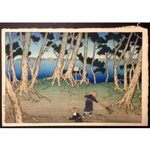 川瀬巴水: Katsura Island, Matsushima - Japanese Art Open Database