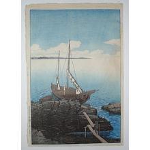 川瀬巴水: Stone Carrying Boat, Awa — 石積む舟 - Japanese Art Open Database