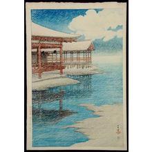 Kawase Hasui: A Fine Winter's Sky, Miyajima - Japanese Art Open Database