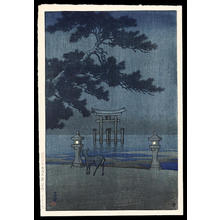 Kawase Hasui: Hazy night at Miyajima - Oboroyo (Miyajima) - Japanese Art Open Database