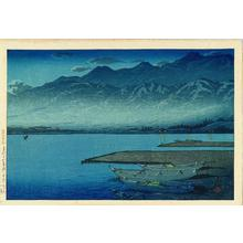 川瀬巴水: Kamigamo Under Moonlight, Sado Island - Japanese Art Open Database