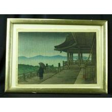 川瀬巴水: Kiyomizu in Rain - Japanese Art Open Database