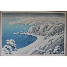 川瀬巴水: Nishimigawa Hill on Sado Island - Japanese Art Open Database