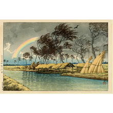 Kawase Hasui: Autumn Rainbow at Hatta, Kaga - Japanese Art Open Database
