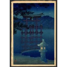 川瀬巴水: Starlit Night - Miyajima Shrine — 星月夜(宮島) - Japanese Art Open Database