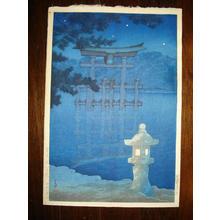 Kawase Hasui: Starlit Night - Miyajima Shrine — 星月夜(宮島) - Japanese Art Open Database