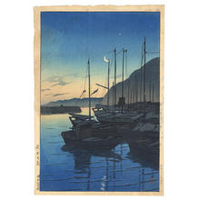 Kawase Hasui: Beppu in the Morning, Oita - Japanese Art Open Database