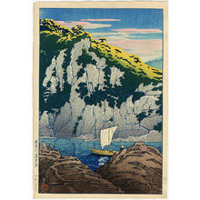 Kawase Hasui: Horai rock in the Kiso River - Japanese Art Open Database