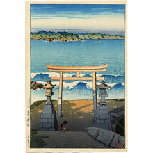 川瀬巴水: Pacific Ocean, Boshu - Japanese Art Open Database