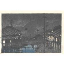 Kawase Hasui: Shirozaki in Tajima district- Kinosaki - Japanese Art Open Database