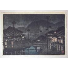 川瀬巴水: Shirozaki in Tajima district- Kinosaki - Japanese Art Open Database