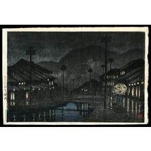 Kawase Hasui: Shirozaki in Tajima district- Kinosaki - Japanese Art Open Database