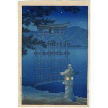川瀬巴水: Starlit Night - Miyajima Shrine — 星月夜(宮島) - Japanese Art Open Database