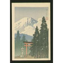 Kawase Hasui: Rain at Mt Fuji — 雨ノ富士 - Japanese Art Open Database
