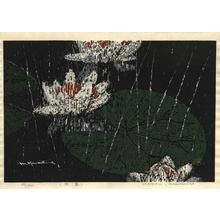 Kawashima Minoru: Water Lily- Suiren - Japanese Art Open Database