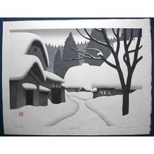 Kawashima Tatsuo: Kyoto Hokuraku - Japanese Art Open Database