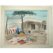 Kazue Yamagishi: American Indians Weaving - Japanese Art Open Database