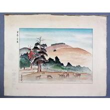 Kazue Yamagishi: Early Spring in Nara — 早春の奈良 - Japanese Art Open Database