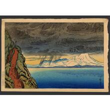 Oda Kazuma: Daisen Hoki in the distance - Japanese Art Open Database