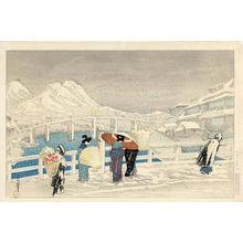織田一磨: The Great Bridge at Matsue - Japanese Art Open Database