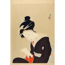 Keigetsu Kikuchi: Koharu the Heroine - Japanese Art Open Database