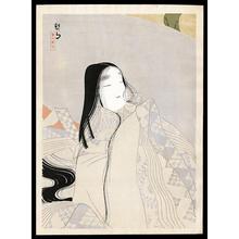 Keigetsu Kikuchi: Bijin 2 - Japanese Art Open Database