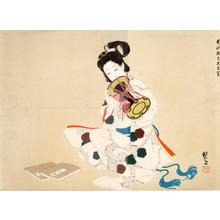 Keigetsu Kikuchi: Bijin with Drum - Japanese Art Open Database