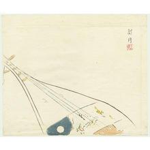 Keigetsu Kikuchi: Biwa - Japanese Art Open Database