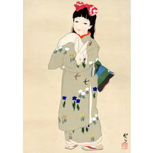 Keigetsu Kikuchi: Girl with Pet Rabbit - Japanese Art Open Database
