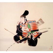 Keigetsu Kikuchi: Samurai archer - Japanese Art Open Database
