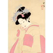 Keigetsu Kikuchi: The Pink Sash - Japanese Art Open Database