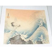 Imao Keinen: Stork and Waves - Japanese Art Open Database