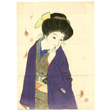 武内桂舟: Balmy Autumn Day - Japanese Art Open Database