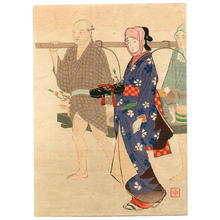 武内桂舟: Beauty and Offerings - Japanese Art Open Database