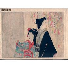武内桂舟: Bijin and child - Japanese Art Open Database