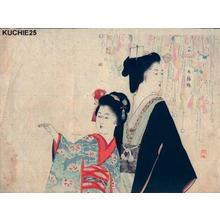 Takeuchi Keishu: Bijin and child - Japanese Art Open Database