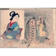 Takeuchi Keishu: Bijin and shop - Japanese Art Open Database