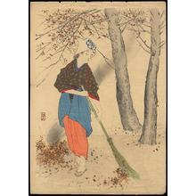武内桂舟: Bijin in Autumn - Japanese Art Open Database