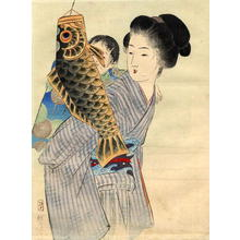 Takeuchi Keishu: Carp Banner — 鯉のぼり - Japanese Art Open Database