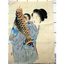 武内桂舟: Carp Banner — 鯉のぼり - Japanese Art Open Database