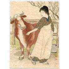 武内桂舟: Cow Girl - Japanese Art Open Database