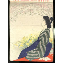 武内桂舟: Early Spring - Japanese Art Open Database