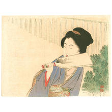 Takeuchi Keishu: Hagoita - Japanese Art Open Database