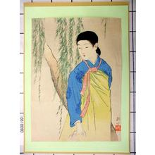 武内桂舟: Korean beauty — 韓国の美人 - Japanese Art Open Database