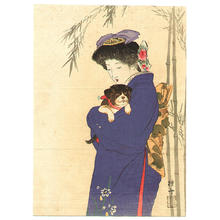 Takeuchi Keishu: Lady and Puppy - First Laugh - Japanese Art Open Database