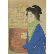 武内桂舟: Marishi Bodhisattva — 摩利支天 - Japanese Art Open Database