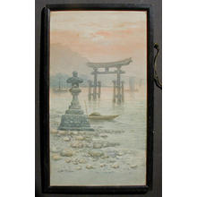 Takeuchi Keishu: Miyajima 1 - Japanese Art Open Database