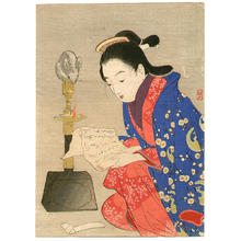 武内桂舟: Mouse Lamp - Japanese Art Open Database